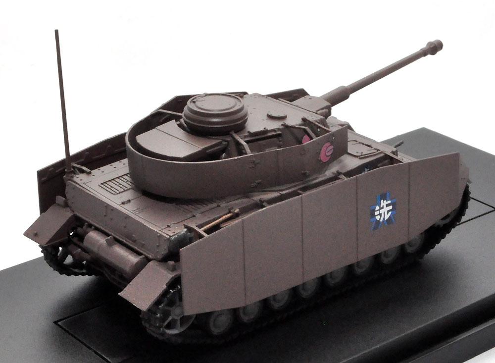 4号戦車 H型 (D型改) あんこうチーム完成品(プラッツてのひら戦車道コレクションNo.GPC72-003)商品画像_2