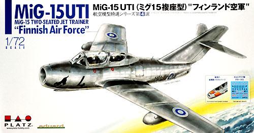 MiG-15 UTI (ミグ15 複座型) フィンランド空軍プラモデル(プラッツ航空模型特選シリーズNo.AE-004)商品画像
