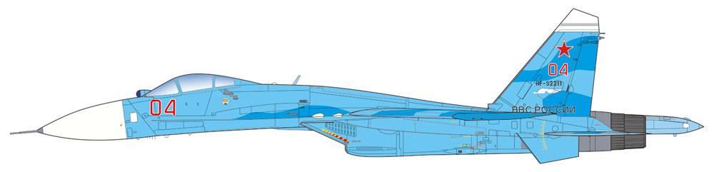 Su-27SM2/3 フランカー B アップデートプラモデル(プラッツ航空模型特選シリーズNo.AE-005)商品画像_2