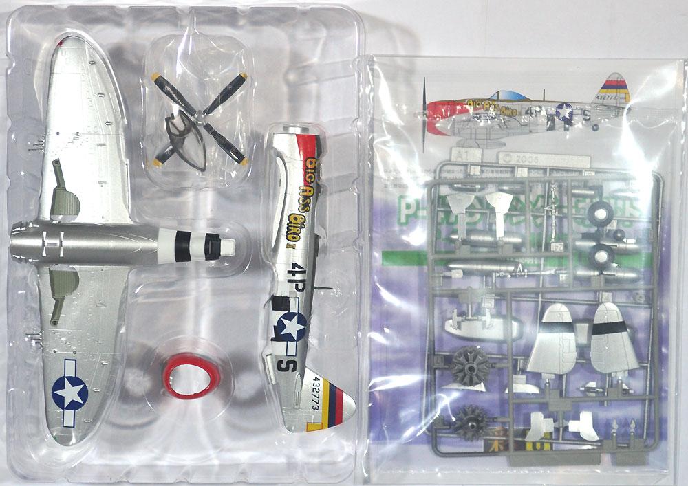 P-47D サンダーボルトプラモデル(童友社1/72 彩シリーズNo.006)商品画像_1