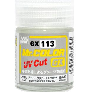 スーパークリアー 3 UVカット (つや消し)塗料(GSIクレオスMr.カラー GXNo.GX-113)商品画像