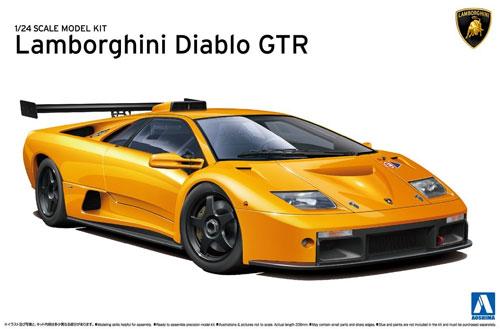 ランボルギーニ ディアブロ GTRプラモデル(アオシマ1/24 スーパーカー シリーズNo.025)商品画像