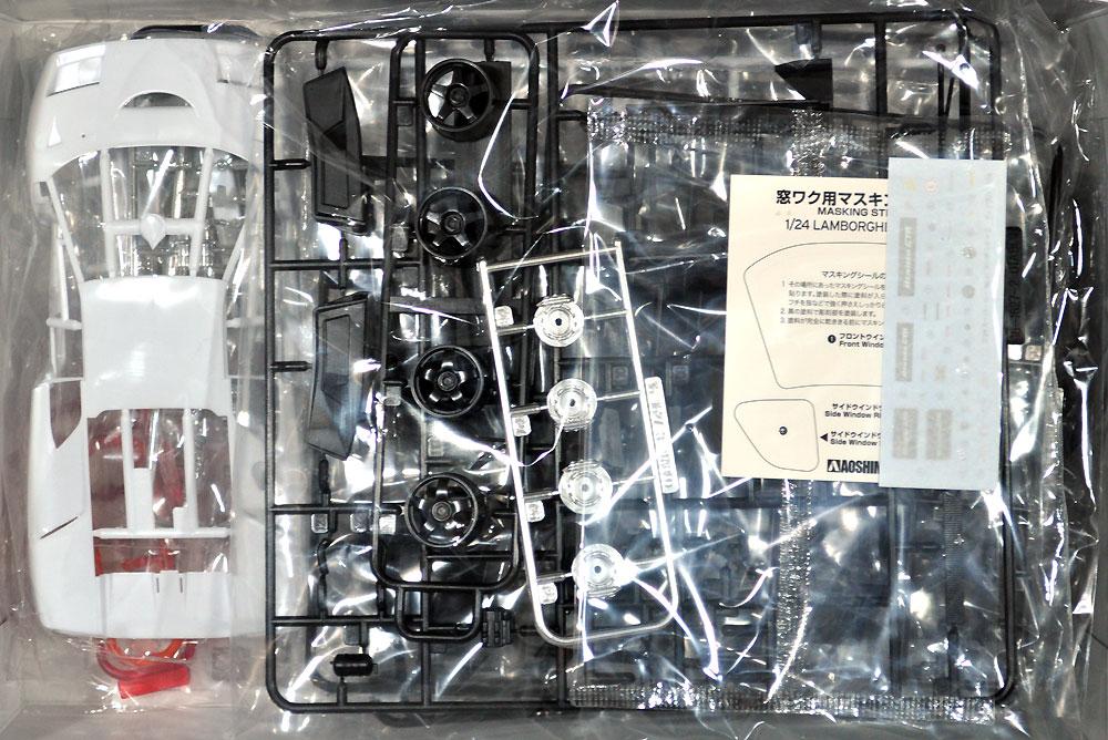 ランボルギーニ ディアブロ GTRプラモデル(アオシマ1/24 スーパーカー シリーズNo.025)商品画像_1