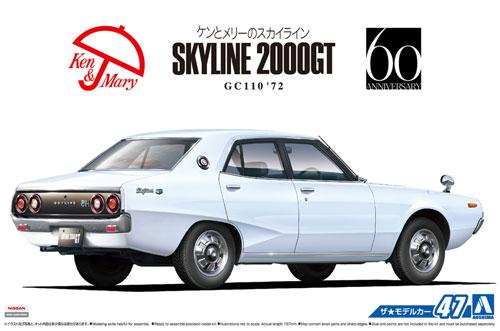 ニッサン GC110 スカイライン 2000GT