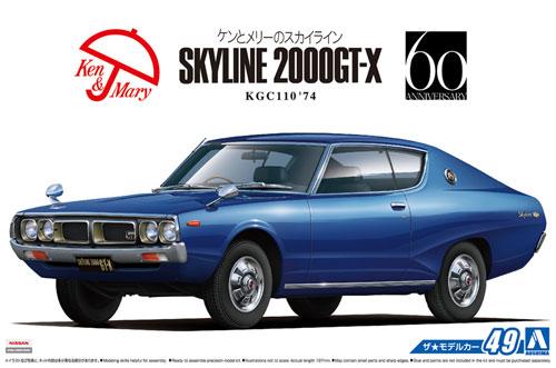 ニッサン KGC110 スカイライン HT 2000GT-X