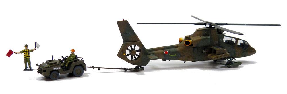 陸上自衛隊 観測ヘリコプター OH-1 ニンジャ & トーイングトラクター セットプラモデル(アオシマ1/72 ミリタリーモデルキットシリーズNo.015)商品画像_2