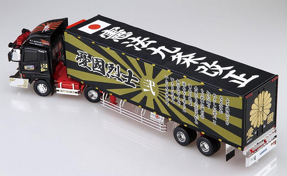 憂國烈士 2 (冷凍トレーラ)プラモデル(アオシマ1/32 バリューデコトラ シリーズNo.047)商品画像_3