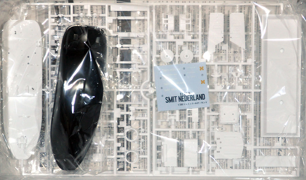 シュミット ネダーランドプラモデル(アオシマワールドシップNo.001)商品画像_1