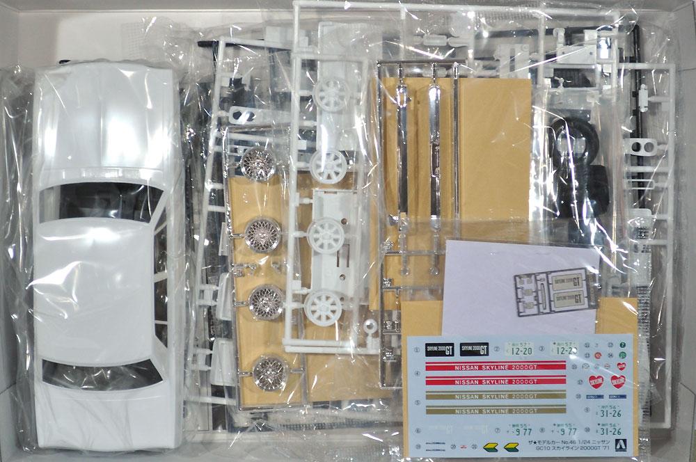ニッサン GC10 スカイライン 2000GT '71プラモデル(アオシマ1/24 ザ・モデルカーNo.旧046)商品画像_1