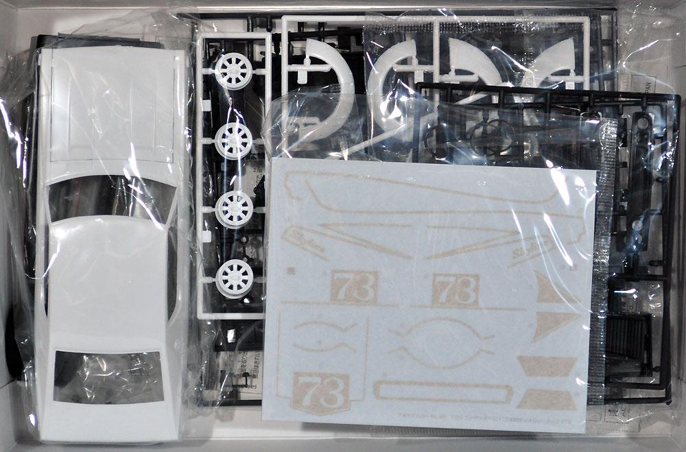 ニッサン KPGC110 幻のケンメリレーシング #73プラモデル(アオシマ1/24 ザ・モデルカーNo.旧048)商品画像_1