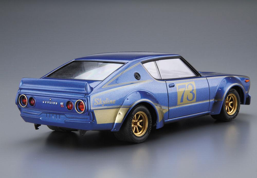 ニッサン KPGC110 幻のケンメリレーシング #73プラモデル(アオシマ1/24 ザ・モデルカーNo.048)商品画像_3
