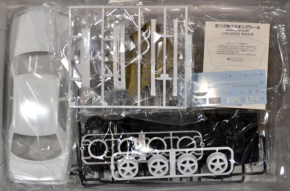 オートクチュール UCF21 セルシオ '97プラモデル(アオシマ1/24 ザ・チューンドカーNo.023)商品画像_1