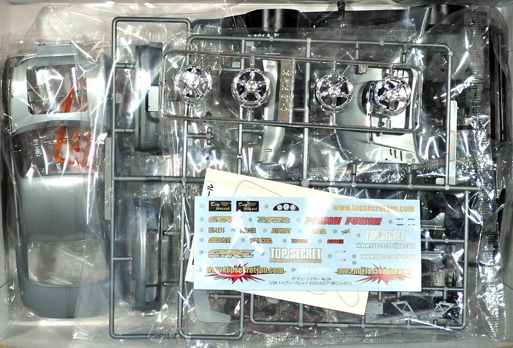 トップシークレット S15 シルビア '99 (ニッサン)プラモデル(アオシマ1/24 ザ・チューンドカーNo.024)商品画像_1