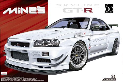 マインズ BNR34 スカイライン GT-R