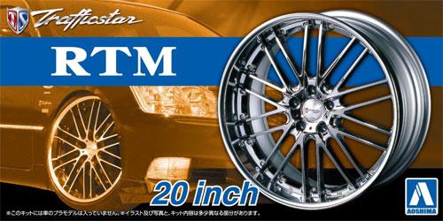 トラフィックスター RTM 20インチプラモデル(アオシマザ・チューンドパーツNo.038)商品画像