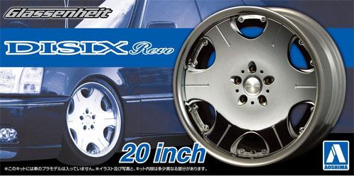 グラッセンハイト ディアイシックス レボ 20インチプラモデル(アオシマザ・チューンドパーツNo.040)商品画像