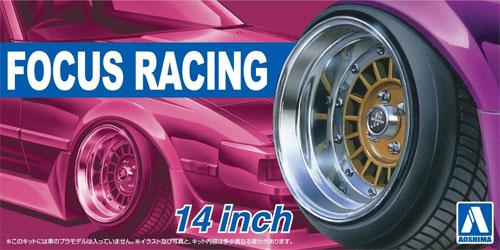 フォーカスレーシング 14インチプラモデル(アオシマザ・チューンドパーツNo.041)商品画像
