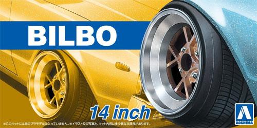 ビルボ 14インチプラモデル(アオシマザ・チューンドパーツNo.042)商品画像