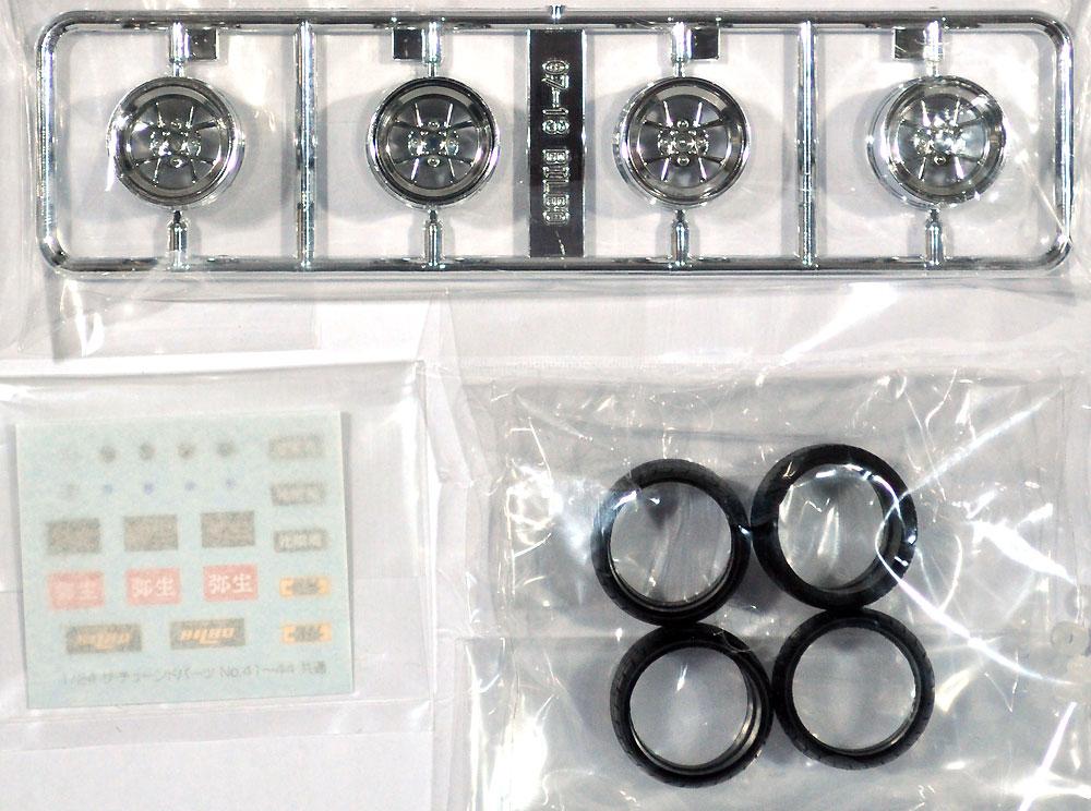 ビルボ 14インチプラモデル(アオシマザ・チューンドパーツNo.042)商品画像_1