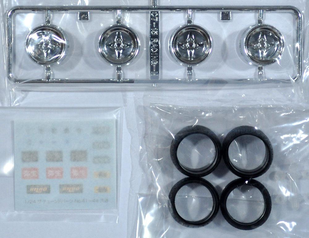 レーシングハート (4H) 14インチプラモデル(アオシマザ・チューンドパーツNo.044)商品画像_1