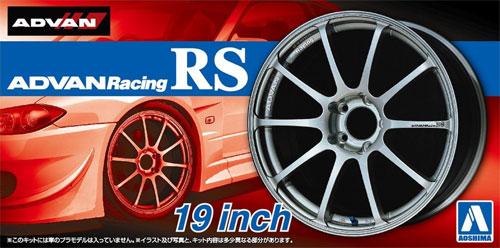アドバンレーシング RS 19インチプラモデル(アオシマザ・チューンドパーツNo.045)商品画像