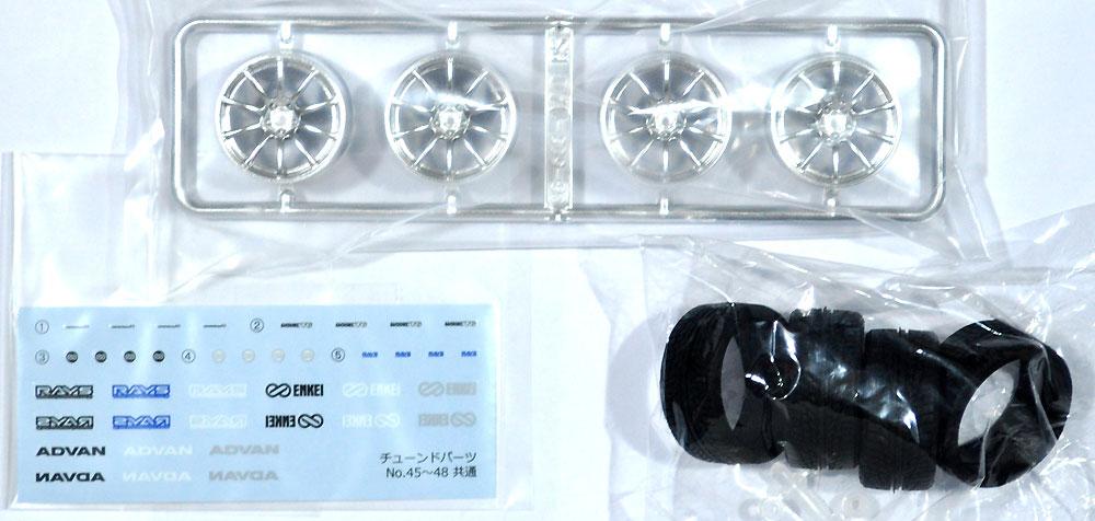 アドバンレーシング RS 19インチプラモデル(アオシマザ・チューンドパーツNo.045)商品画像_1