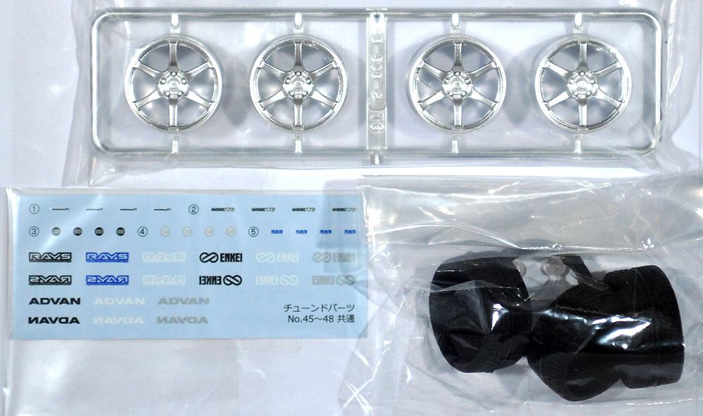 AVS モデル T6 19インチプラモデル(アオシマザ・チューンドパーツNo.046)商品画像_1