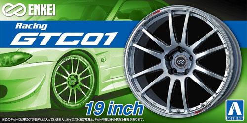 エンケイ GTC 01 19インチプラモデル(アオシマザ・チューンドパーツNo.047)商品画像