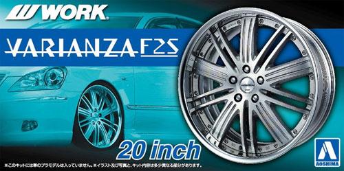 ワーク ヴァリアンツァ F2S 20インチプラモデル(アオシマザ・チューンドパーツNo.050)商品画像