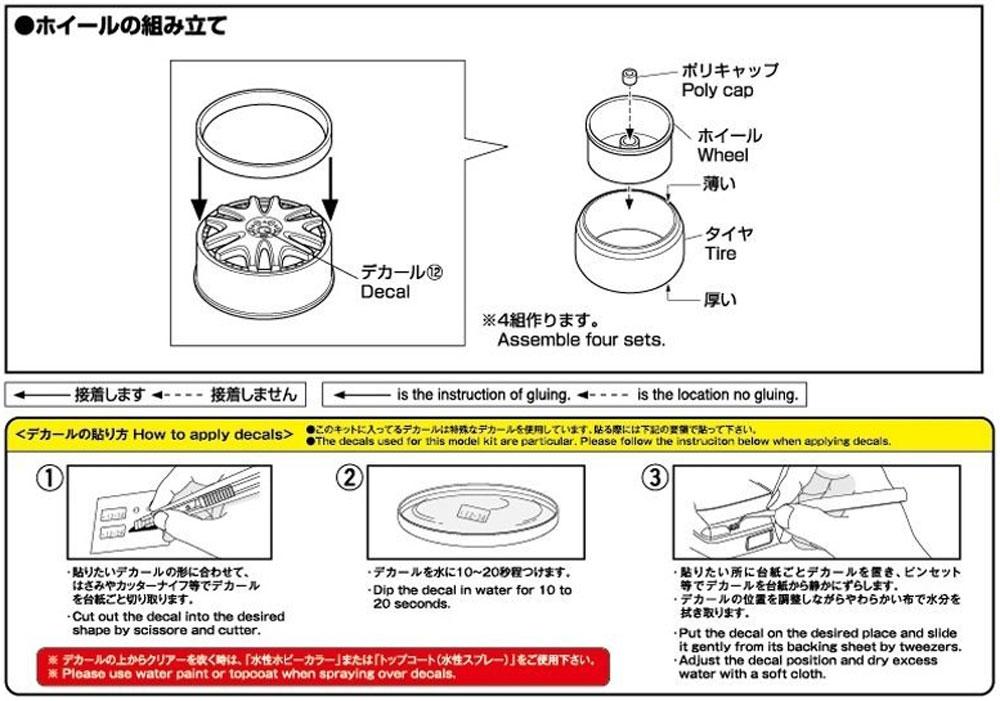 クラブリネア L566 20インチプラモデル(アオシマザ・チューンドパーツNo.052)商品画像_2
