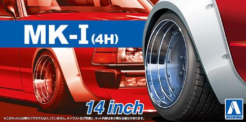 マーク 1 (4H) 14インチプラモデル(アオシマザ・チューンドパーツNo.054)商品画像