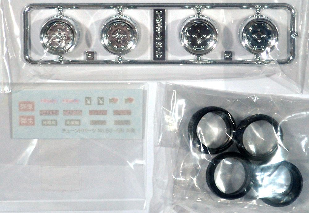 マーク 1 (4H) 14インチプラモデル(アオシマザ・チューンドパーツNo.054)商品画像_1