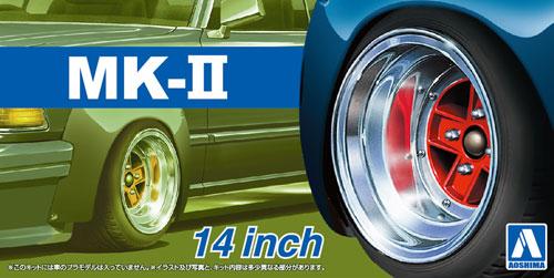 マーク 2 14インチプラモデル(アオシマザ・チューンドパーツNo.055)商品画像