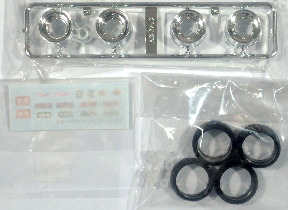 マーク 2 14インチプラモデル(アオシマザ・チューンドパーツNo.055)商品画像_1