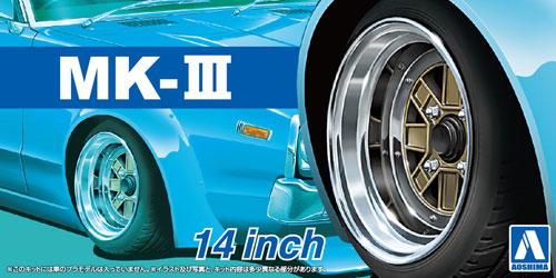 マーク 3 14インチプラモデル(アオシマザ・チューンドパーツNo.056)商品画像