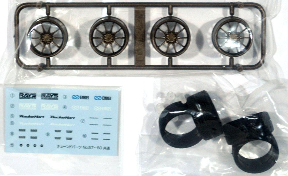 ボルクレーシング CE28N 19インチプラモデル(アオシマザ・チューンドパーツNo.058)商品画像_1