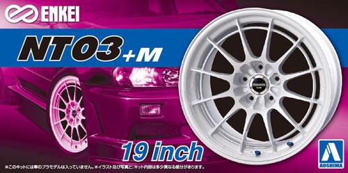 エンケイ NT03+M 19インチプラモデル(アオシマザ・チューンドパーツNo.059)商品画像