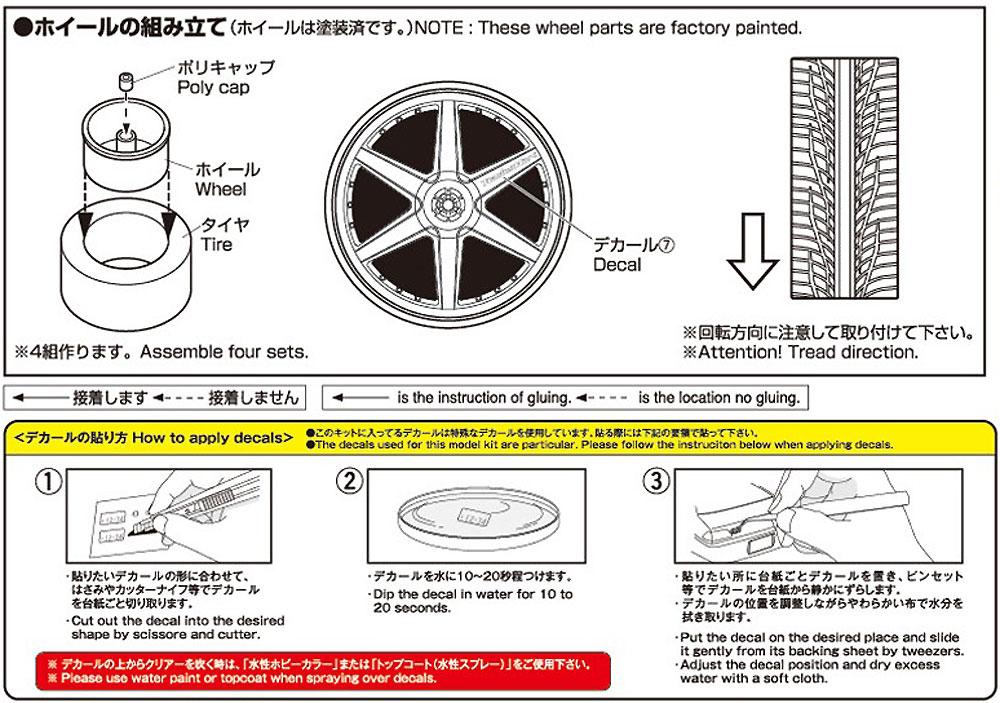 レーシングハート タイプCR 19インチプラモデル(アオシマザ・チューンドパーツNo.060)商品画像_2