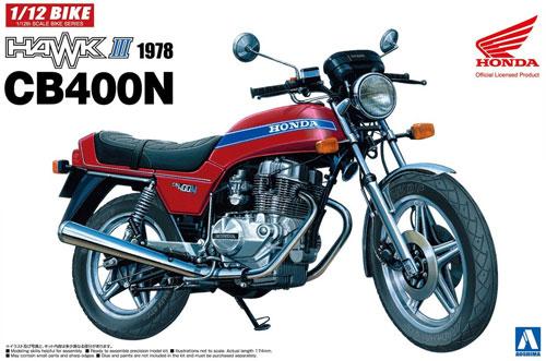 ホンダ ホーク 3 CB400Nプラモデル(アオシマ1/12 バイクNo.040)商品画像