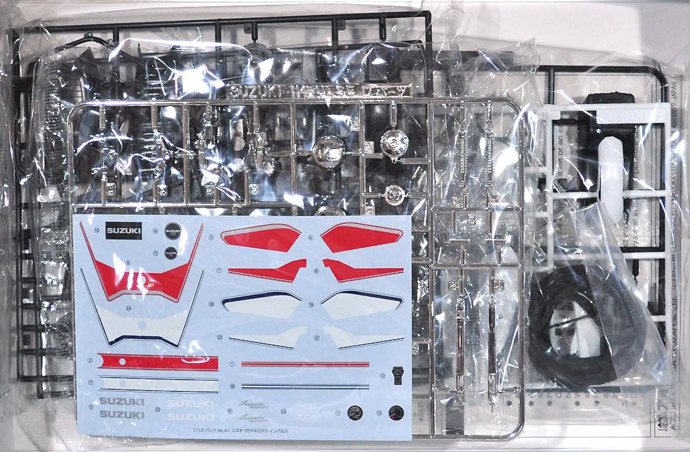スズキ GSX400FS インパルスプラモデル(アオシマ1/12 バイクNo.041)商品画像_1