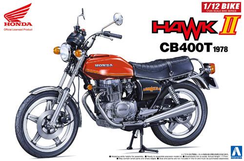 ホンダ ホーク 2 CB400T (1978)プラモデル(アオシマ1/12 バイクNo.042)商品画像