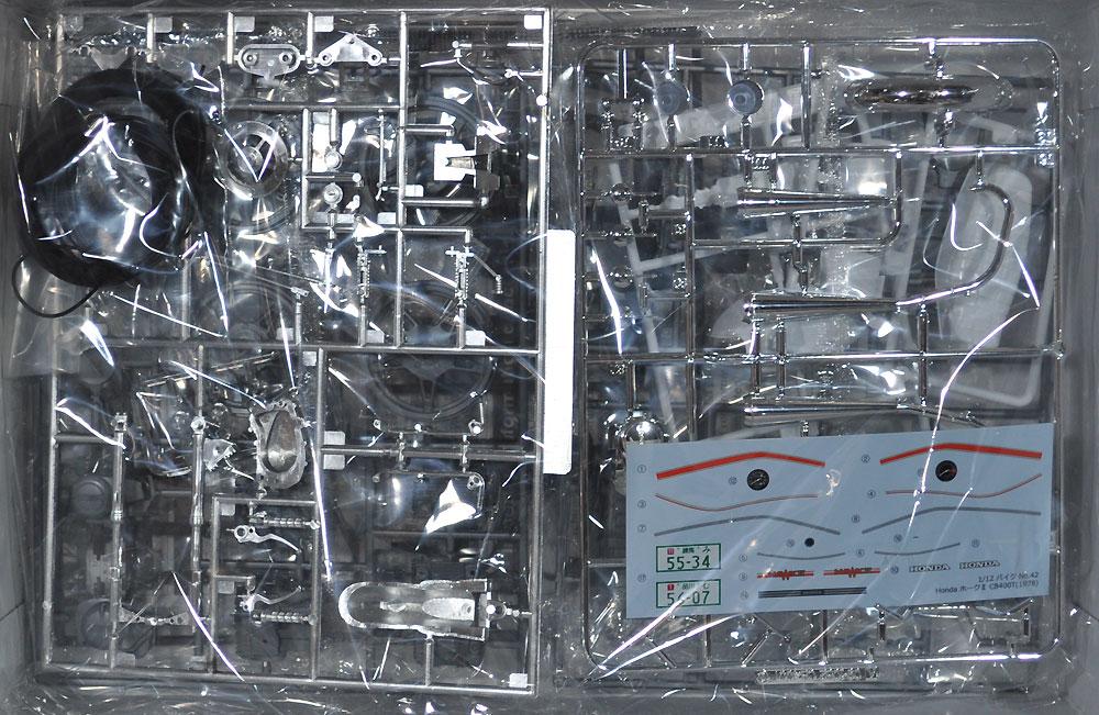 ホンダ ホーク 2 CB400T (1978)プラモデル(アオシマ1/12 バイクNo.042)商品画像_1