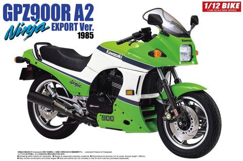 カワサキ GPZ900R ニンジャ A2型 (1985)プラモデル(アオシマ1/12 バイクNo.043)商品画像
