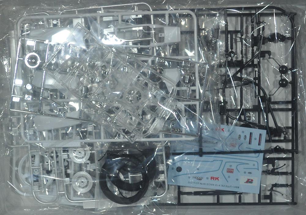 カワサキ Z1-R カスタムパーツ付きプラモデル(アオシマ1/12 バイクNo.045)商品画像_1