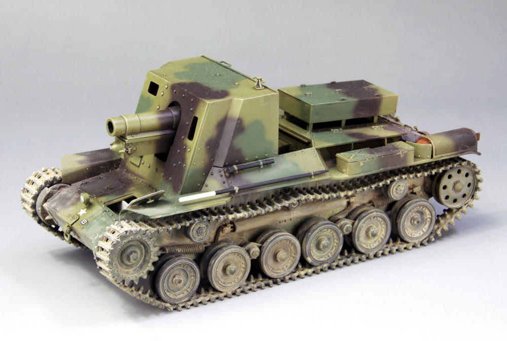 帝国陸軍 四式自走砲 ホロプラモデル(ファインモールド1/35 ミリタリーNo.FM054)商品画像_2