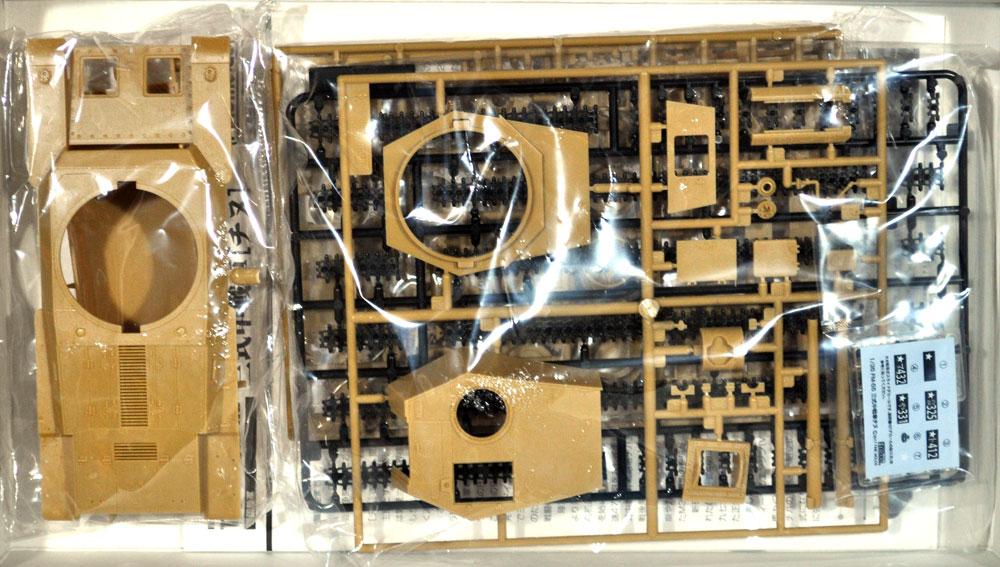 帝国陸軍 三式中戦車 チヌプラモデル(ファインモールド1/35 ミリタリーNo.FM055)商品画像_1