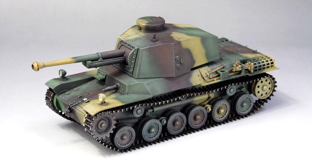 帝国陸軍 三式中戦車 チヌプラモデル(ファインモールド1/35 ミリタリーNo.FM055)商品画像_2