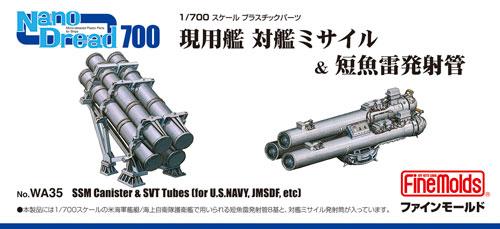 現用艦 対艦ミサイル & 短魚雷発射管プラモデル(ファインモールド1/700 ナノ・ドレッド シリーズNo.WA035)商品画像