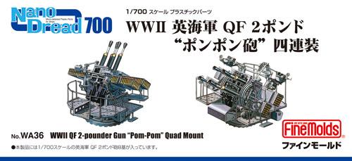 WW2 英海軍 QF 2ポンド ポンポン砲 四連装プラモデル(ファインモールド1/700 ナノ・ドレッド シリーズNo.WA036)商品画像