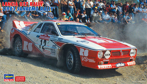 ランチア 037 ラリー 1983 サンレモ ラリープラモデル(ハセガワ1/24 自動車 限定生産No.20299)商品画像